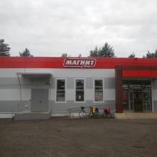 Magnet Supermarket
